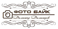 Фотобайк